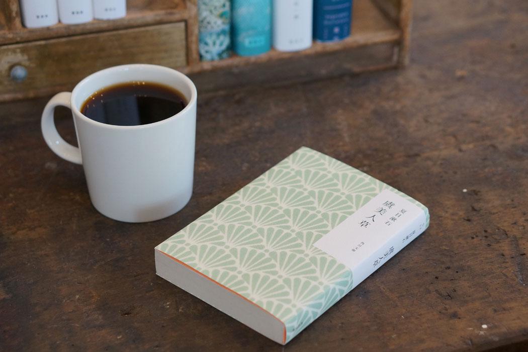 ブログVol3より 書店ではオリジナルコーヒーと一緒に本を楽しめる
