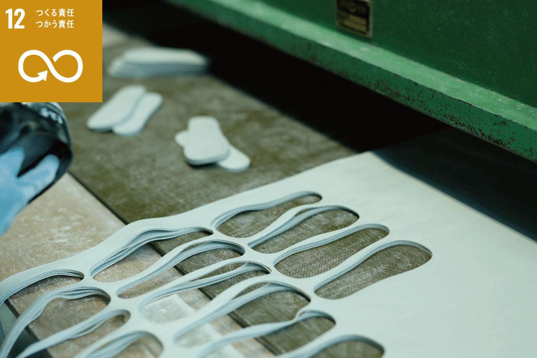 刃型の跡がついた裁断マットは 再利用できます